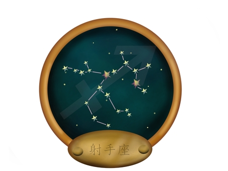 Constellation (Sagittarius)
