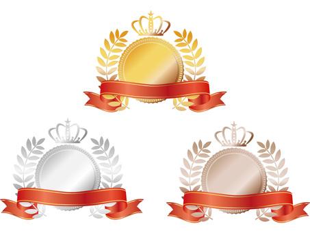 Ranking emblem