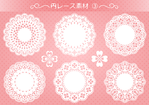 Circle lace material 3