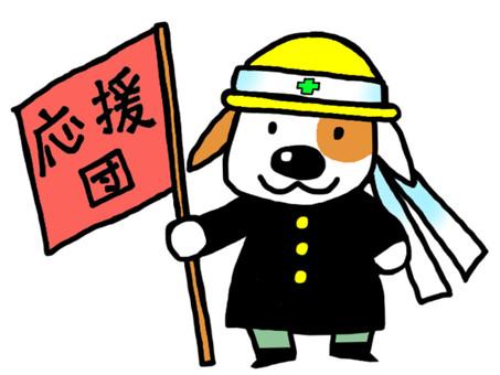 Work support