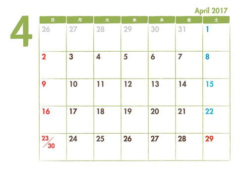 Calendar 2017.04