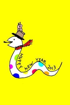 Nujiiro snake