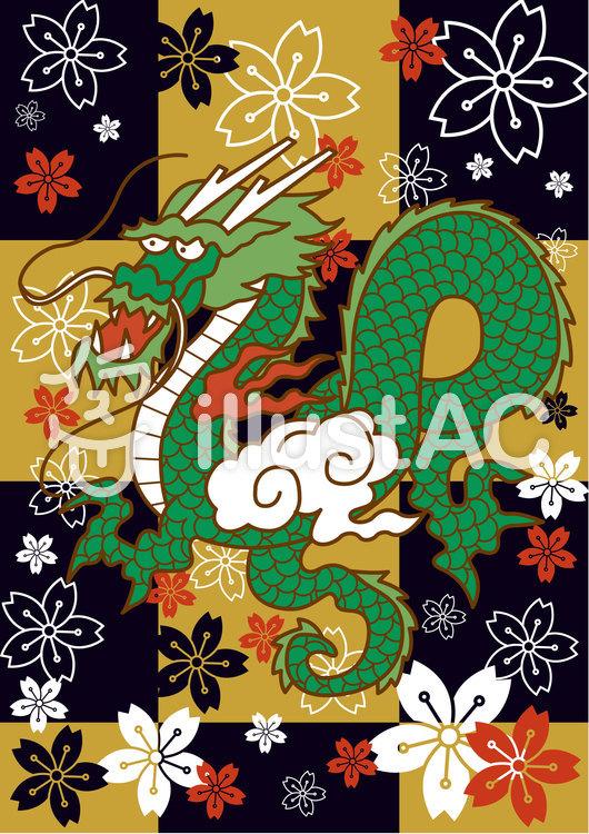 龍年賀状4cのイラスト