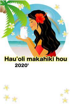 ハワイアン年賀状 子年06