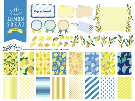 여름 성인 귀여운 레몬 소재