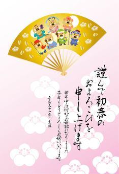 Wild Boar 29_02 (New Year's card)