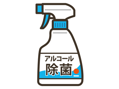 Disinfection spray 001