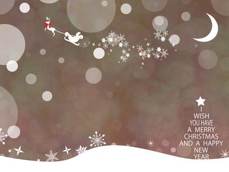 Christmas Frame ver 19