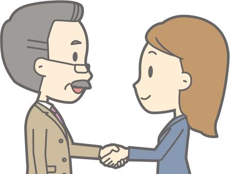 Handshake - 01 - Bust