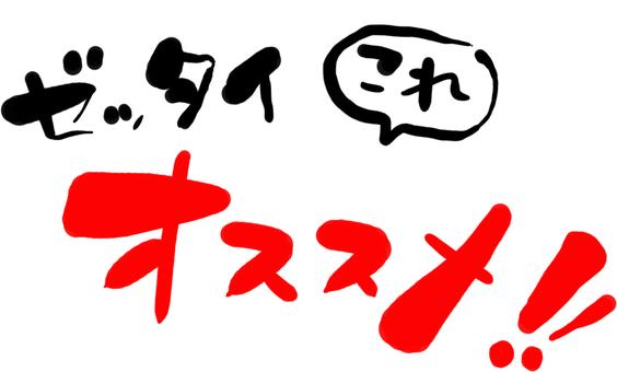 Let's say good-bye!