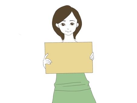 A woman holding a mountain (smile)