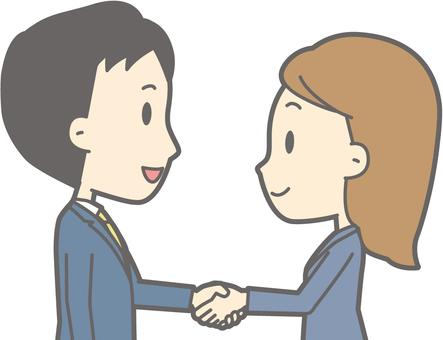 Handshake - 05 - Bust