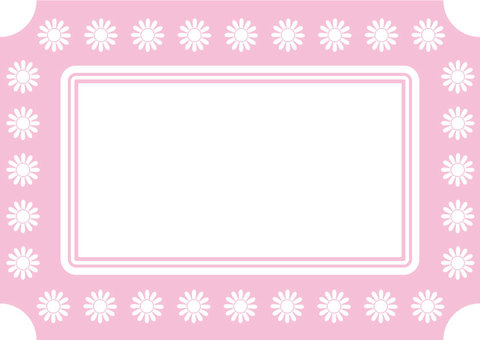 Daisy frame (pink)