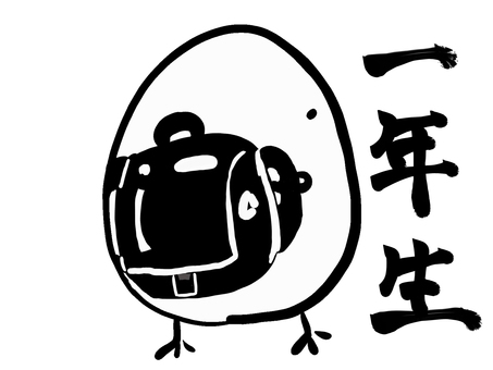 First grade elementary student Tamago-kun