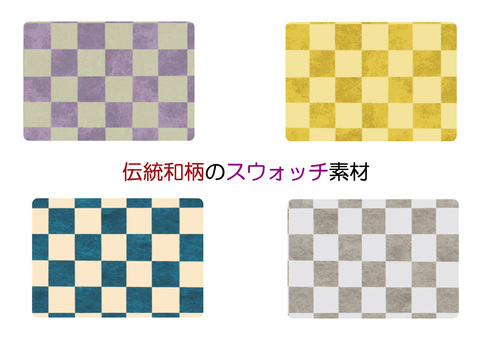 Traditional Japanese Pattern Swatch Material 2