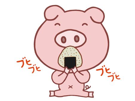 주먹밥을 먹고 돼지