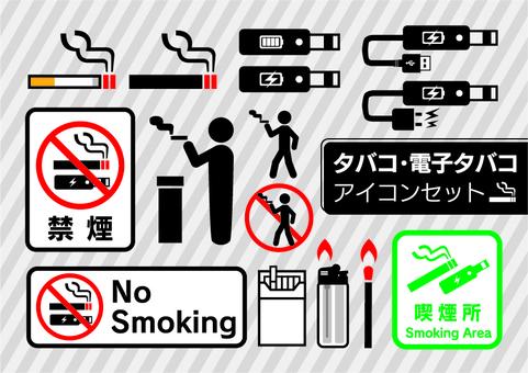 Cigarette, e-cigarette icon set