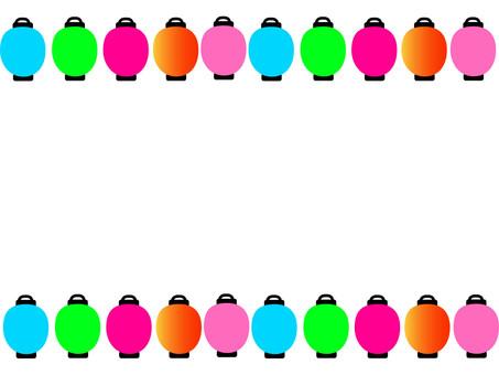 Lantern frame 2
