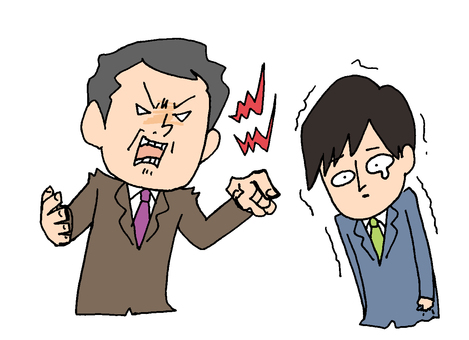 Subordinates angry by boss