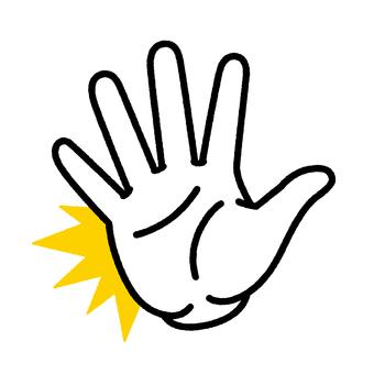 Hand sign _ No