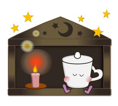 Cafe _ 23