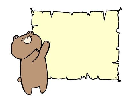 Trim and Bear 2