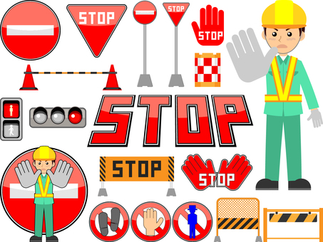 Stop / STOP illustration