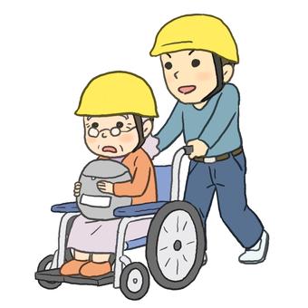 Elderly disaster prevention drill