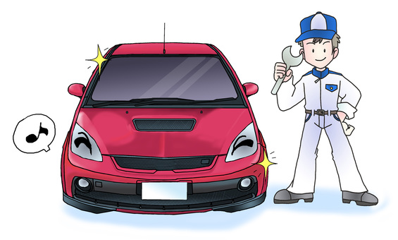 Vehicle inspection part 2