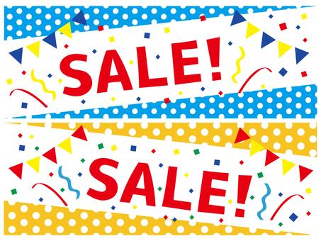 Colorful banner sale flyer
