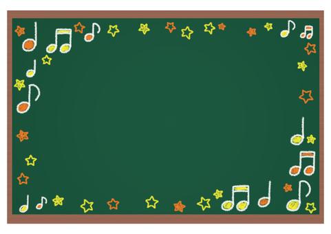 Blackboard Handwritten Wind Op