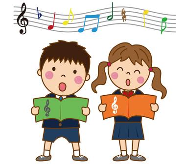 Song _ Kids
