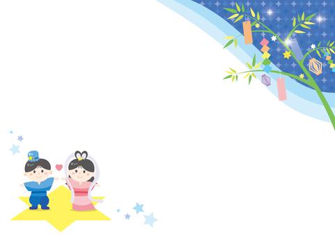 Tanabata frame