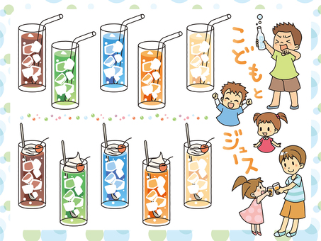 Children and juice