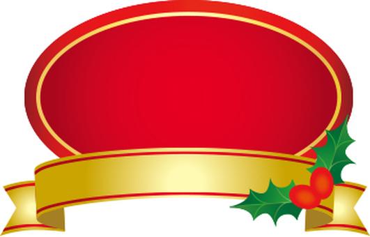 크리스마스 라벨 레드