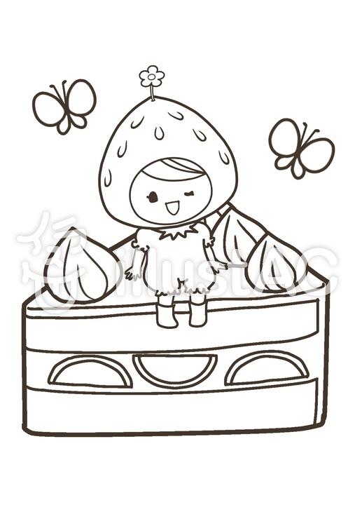 イチゴちゃんとケーキ1塗り絵イラスト No 657272無料イラスト