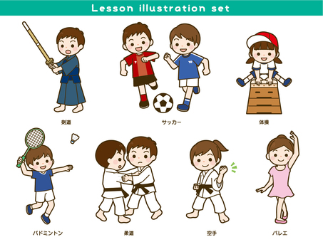 Learning (exercise) illustration set