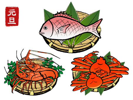 Japanese style New Year ingredients Tanpra shrimp crab
