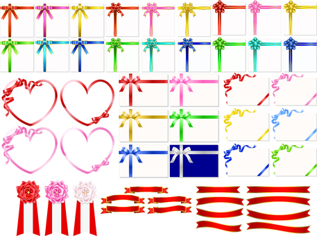 ai Heart · Gift · Insignia · Ribbon set
