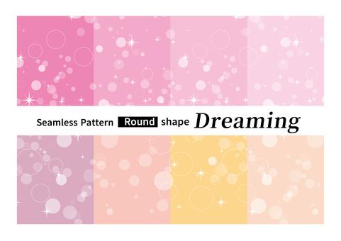 배경 무늬 무늬 거품 벽지 패턴 빛