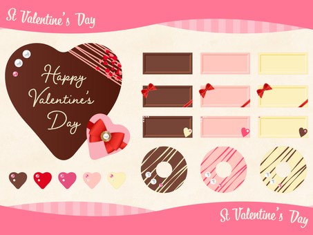 Valentine set 1