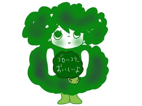 Broccoli girl 1