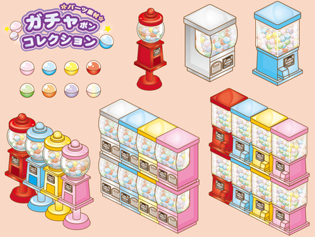 Gacha machine parts