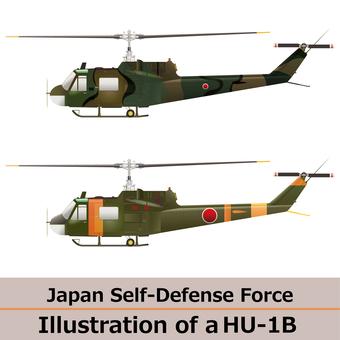 SDF helicopter HU-1B