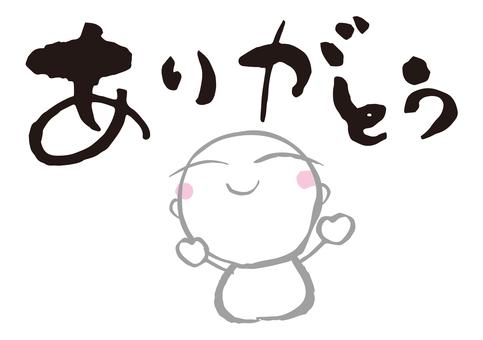 Thank you Jizo-san 1