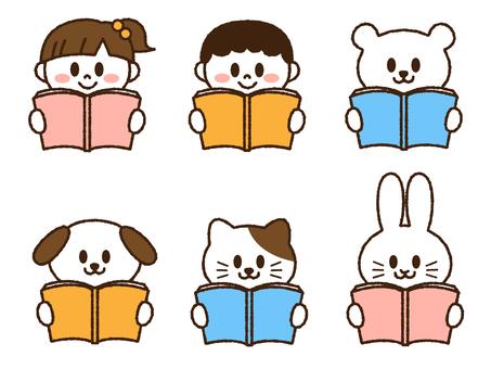 Children's animal set to read (Handwritten)
