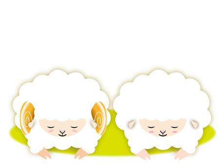 Greeting from the beginning of the sheep
