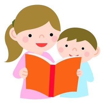 Reading companions
