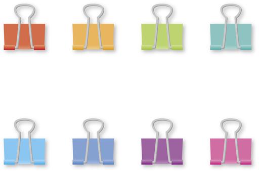 Color clip 2