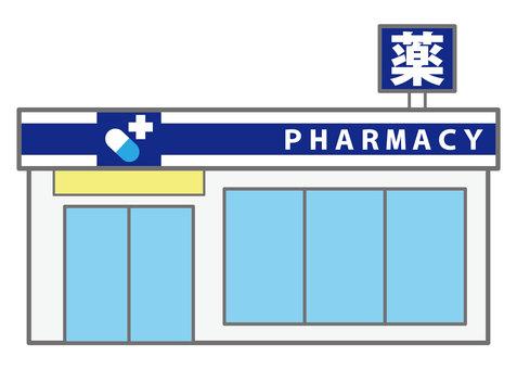 建築物07_02(藥房)